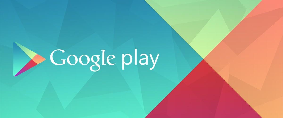 Google Play Hediye Kartı Galeri
